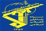 اطلاعیه سپاه کربلا مازندران به مناسبت شهادت مدافعان حرم