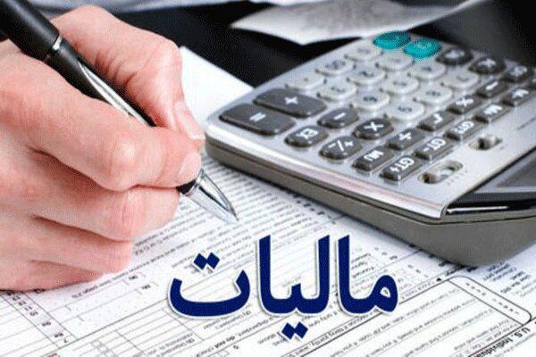 ۱۰۰ درصد درآمد مالیاتی گلستان در سال ۹۸ محقق شد