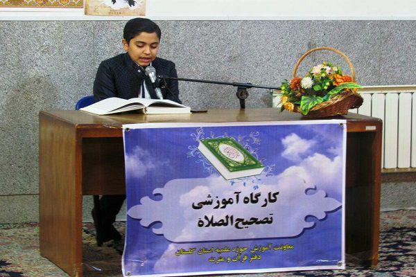 جزئیاتی از درگذشت قاری نوجوان استان گلستان