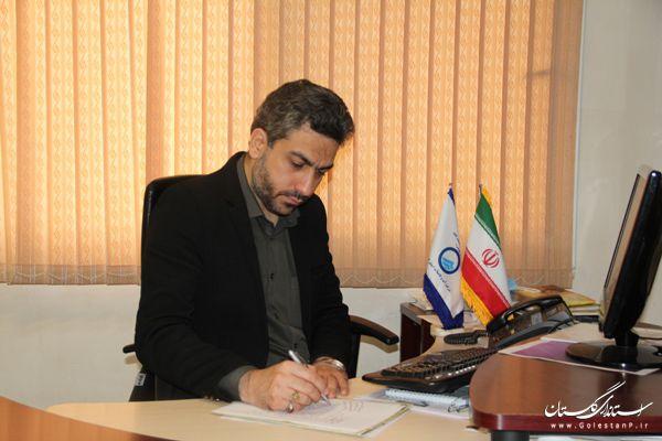 سرپرست گروه بازرسی و پاسخگویی به شکایات شرکت آب و فاضلاب استان گلستان معرفی شد
