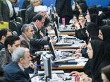 بیش از 400 نفر برای ورود به مجلس در گلستان ثبت نام کردند