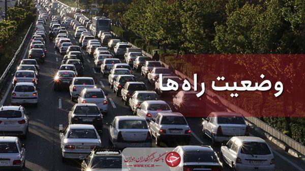 وضعیت محورهای مواصلاتی در ۱۳ شهریور؛ محدودیت های ترافیکی اعلام شد