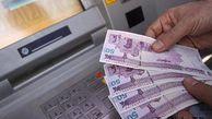 تاریخ واریز یارانه نقدی اردیبهشت ماه  مشخص شد