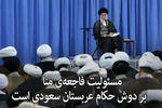 عکس نوشته/سخنان رهبر انقلاب درباره فاجعه منا