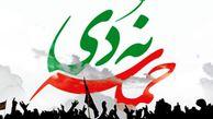 9 دی؛ روز تجلی قدرت خدا و حرکتی ماندگار در تاریخ انقلاب اسلامی است