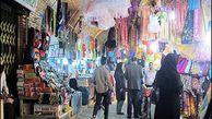 بازار شب عید زیر ذره بین تعزیرات