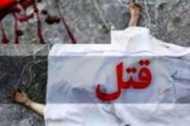 قاتلان پیرزن کردکویی با ردیابی 10 روزه دستگیر شدند
