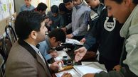 برگزاری نمایشگاه مشترک خوشنویسی و نقاشیخط در گالیکش