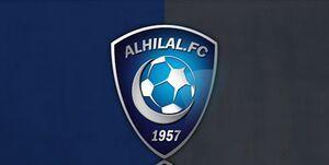 احتمال خروج الهلال از لیگ قهرمانان آسیا