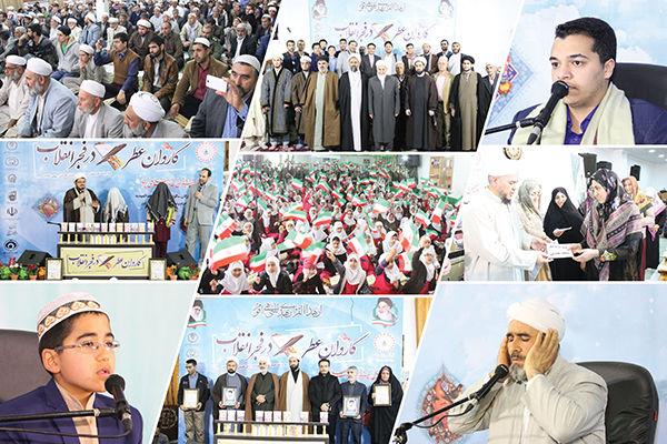 اجرای طرح «کاروان عطر قرآن در فجر انقلاب» در گلستان