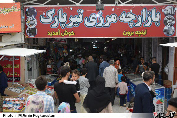 بازار گردی مسافرین نوروزی در مرز اینچه برون