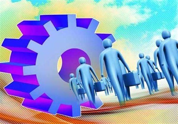 میزان تسهیلات پرداخت شده مشاغل خانگی در کشور