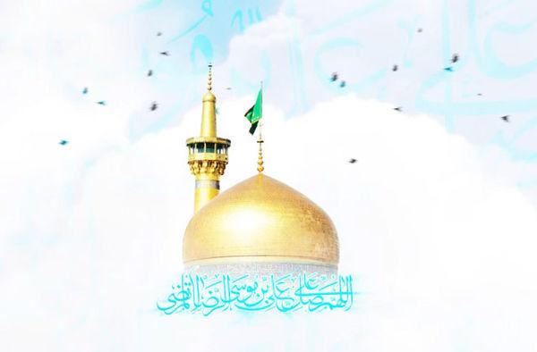 کلیپ |  صلوات خاصه حضرت علی بن موسی الرضا علیه السلام