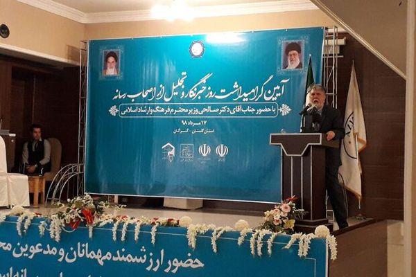 شورای حل اختلاف فرهنگ و رسانه در گلستان شکل می گیرد