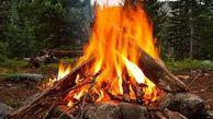 آتش روشن کردن خودسرانه در عرصه های منابع طبیعی ممنوع است