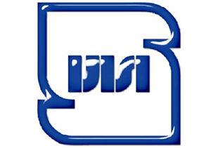 صدور بیش از ۲۰۰ فقره گواهینامه انطباق صادراتی در گلستان