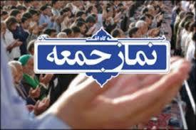 برگزاری نمازجمعه در همه شهرهای گلستان به غیر از بندرگز
