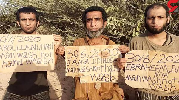 عکس 3 مرد ایرانی که 5 سال اسیر دزدان دریایی سومالی بودند / جزییات آزادی