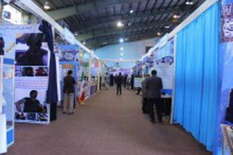 افتتاحیه نمایشگاه دستاوردهای پنج ساله سازمان بسیج مستضعفین
