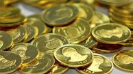 قیمت سکه، نیم سکه، ربع سکه و سکه گرمی امروز سه شنبه ۱۳ /۰۳/ ۹۹   کاهش ۳۵ هزار تومانی سکه در بازار + جدول