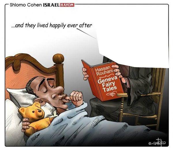 کاریکاتور/ لالایی روحانی برای اوباما !