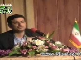 رائفی پور در مورد فرقه های انحرافی