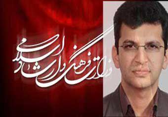زمزمه های جابجایی معاونت فرهنگی اداره فرهنگ وارشاداسلامی گلستان