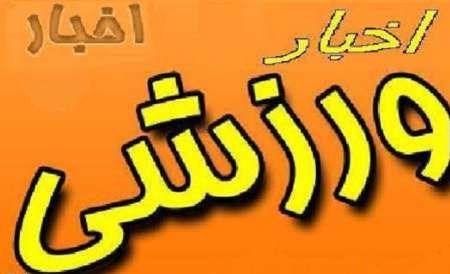 بسته اخبار کوتاه ورزشی استان گلستان
