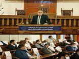 آغاز به کار مجمع مشورتی نظام مسائل گلستان