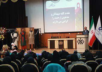 گزارش تصویری/ اختتامیه نمایشگاه مد و لباس ایرانی اسلامی در گرگان