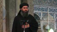 همسر و پسر خلیفه داعش دستگیر شدند