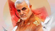 مکتب سردار سلیمانی با منویات رهبری همخوانی دارد