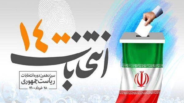 جمع بندی شمارش آرای انتخابات ریاست جمهوری در گلستان اعلام شد + فیلم