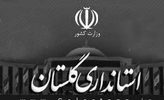 وزارت کشور بدور از جو رسانه ای استاندار انتخاب کند/ نباید تنها بومی گرایی ملاک انتخاب استاندار باشد