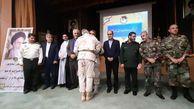 معرفی فرمانده جدید مرزبانی گلستان