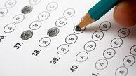 آخرین فرصت ثبتنام در آزمون EPT دانشگاه آزاد اعلام شد