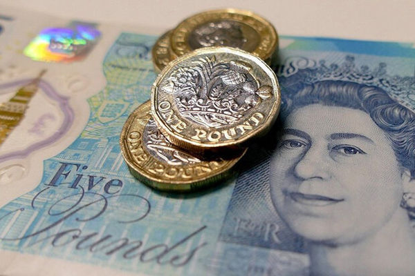جزئیات نرخ رسمی ۴۷ ارز/ قیمت پوند و یورو کاهش یافت