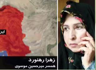 گفتگوی ویژه با همسر میرحسین موسوی!+ فیلم