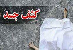 کشف جسد در حوالی روستای قلندرآیش کردکوی