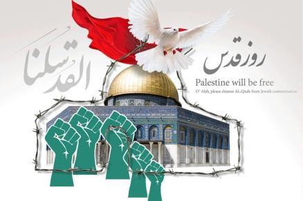 روز قدس نشانه «نصر من الله و فتح قریب» است