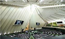 بیانیه 250 نماینده مجلس در حمایت از کالای ایرانی