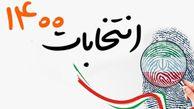 دعوت شاعر گلستانی از مردم برای حضور در انتخابات