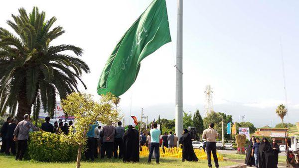 مراسم برافراشتن پرچم علی بن موسی الرضا(ع)/میدان شهرداری کردکوی
