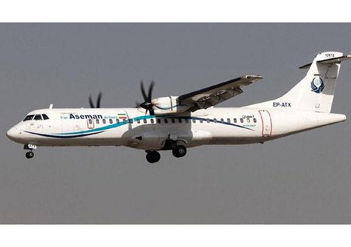 دو گلستانی در سقوط هواپیمای تهران – یاسوج کشته شدند