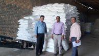 بازدید دوره ای مدیر شرکت خدمات حمایتی کشاورزی از انبار کارگزاری ها شهرستان کردکوی گلستان