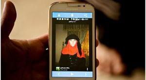 داعش ۳۰۰۰ زن و دختر را در شبکه های مجازی به مزایده گذاشت
