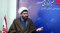 ۱۲ محفل انس با قرآن در گلستان برگزار می شود