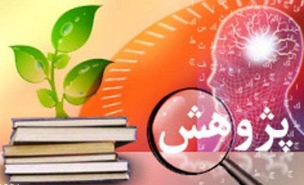 تشریح برنامه های هفته پژوهش در استان گلستان