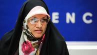 روایت زهره الهیان از نشانه خود تحریمی دولت