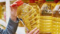 گرانی ۵۰ درصدی روغن در آستانه رمضان  صفر تا ۱۰۰ تولید روغن در اختیار دولت است
